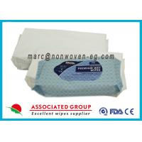 Wholesale Nonwoven Fabric Adult Wet Wipes Flushable Alcohol Free 50pcs from china suppliers