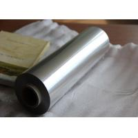 Wholesale Recycling Aluminum Household Foil / Aluminium Foil Roll For Roasting Wrapping Meats from china suppliers