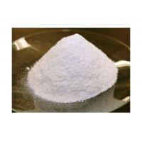 Wholesale Pramoxine Hydrochloride Local Anesthesia Pramoxine HCl CAS 637-58-1 For Muscle Relax from china suppliers