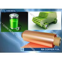 Quality Rolled copper foils for LI-ION Battery with high quality for sale