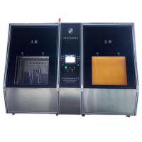 Wholesale Vacuum Chamber Helium Leak Detection System for Automotive Condenser and Evaporator 100s/Chamber 2g/y from china suppliers