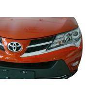 Wholesale Chrome Car Headlight Covers for Toyota RAV4 2013 , Head Lamp Lower Garnish from china suppliers
