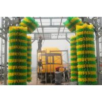Wholesale Autobase train washing machine T-11 from china suppliers
