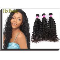 Wholesale 14 Inch Deep Wave Brazilian Virgin Human Hair Extensions 100G from china suppliers