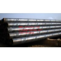 Wholesale spiral steel pipe with best price from china suppliers