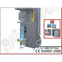 Quality Automatic Horizontal water packing machine SJ-1000 100-500ml PE for sale