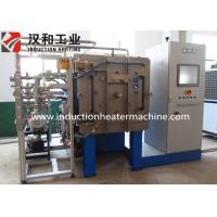 Wholesale High Vacuum Heat Treatment Furnace , Induction Vacuum Furnace With Hot Pressing from china suppliers