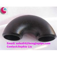 Wholesale Hengjia Return Bend from china suppliers