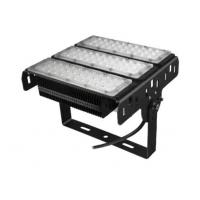 Wholesale Light and Robust Aluminum LED Tunnel Light Housing In Three Modules from china suppliers