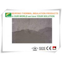 Wholesale Polymer adhesive Thermal Insulation Mortar Dry Mortar Mixing Plant from china suppliers