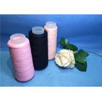 Wholesale Dyed color bleached Spun Polyester Thread , knotless Polyester Knitting Yarn from china suppliers