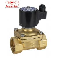 Wholesale High Safety Low Pressure Electronic Gas Valve 2 Inch Gas Solenoid Valve 50mm from china suppliers
