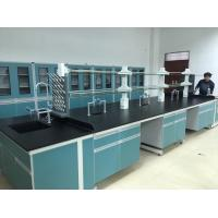 Buy cheap lab furniture china lab furniture china  factory| lab furniture factory china supplier from wholesalers