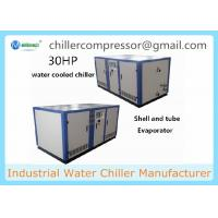 Wholesale 20 Tons Scroll Box Type Water Cooled Water Chiller for Plastic Industry from china suppliers