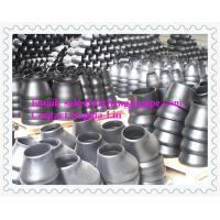 Wholesale JIS B2311 concentric reducer from china suppliers