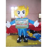 Wholesale Stage Performances Advertising Personal Dolls Cartoon Clothing For Adults from china suppliers
