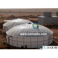 Wholesale Drinking Water Porcelain Enamel Glass Lined Tank , Large Capacity Glass Coated Steel Tanks from china suppliers