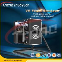 Wholesale 720 Degree VR Flight Simulator With Full Digital Servo System Easy Operation from china suppliers