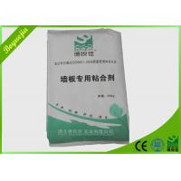 Wholesale Wall Sandwich Panel Cement Adhesive 50KG To Reduce The Gap Between Boards from china suppliers