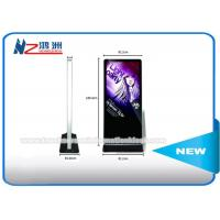 Quality Stand Alone Touch Screen Information Kiosk , Touch Screen Computer Kiosk for sale