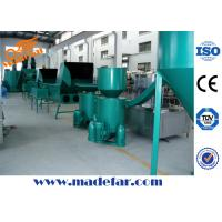 Wholesale PET Bottles Recycling Machine from china suppliers
