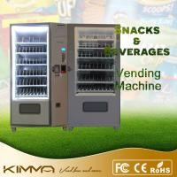 Buy cheap Selective automatic combo vending machine for frozen food, candy, fruit from wholesalers