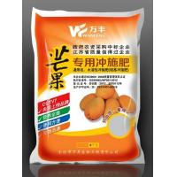 Quality Organic Water Soluble Fertilizers For Improve Growing Environment Of Crops Mango for sale