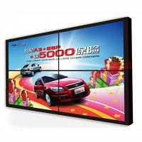Wholesale High brightness DVI / YPbPr Splicing Video Wall Digital Signage 40 Inch 1080P from china suppliers