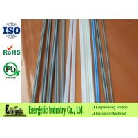 Wholesale Durable PVC Plastic Sheet / Custom PVC Welding Bar from china suppliers