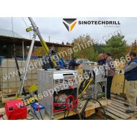Wholesale 400Nm torque 120kg heaviest module 200m man portable drill rig machine from china suppliers