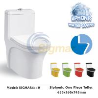 Quality SIGMAR6110 Best Suppilers Cheap One Piece Toilet WC Toilet Price Of Toilet Bowl for sale