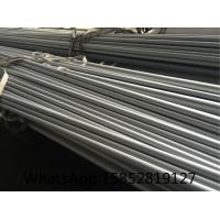 Wholesale U - Bend Stainless Steel Boiler Tubes With Thin Wall Thickness from china suppliers
