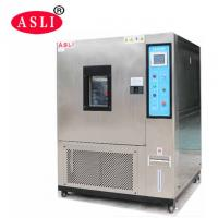 Wholesale Laboratory Temperature and Humidity Controlled Chambers with 5℃/Min Rising Rate from china suppliers