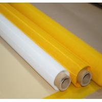 Wholesale 120T 1250mm width Polyester Monofilament Screen Printing Mesh white yellow from china suppliers