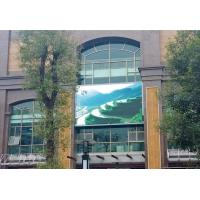 Wholesale P8 outdoor LED Billboards Pixel Density 15625 , Digital Advertising LED Display from china suppliers