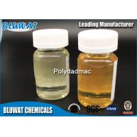 Wholesale Low Viscosity Polydadmac Water Purifying Chemicals Textile Fixing Agent 26062-79-3 from china suppliers
