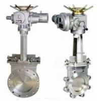 Wholesale PN10 125lbs DN50 - DN2000 Knife Cast Steel Gate Valve JB/T8691-1998 from china suppliers