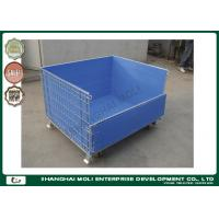 Wholesale Industrial multipurpose Large metal Wire Storage Containers , wire mesh box from china suppliers
