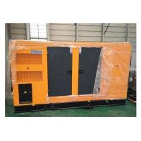 Wholesale 100Kw Silent Type Cummins 6bta 5.9 Diesel Engine 4 Cylinder 6BTAA5.9- G2 from china suppliers