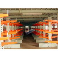 Wholesale Heavy Duty Cantilever Lumber Storage Racks H Beam Roll - Formed Members from china suppliers