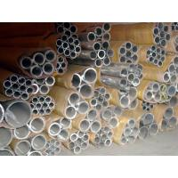 Wholesale Corrosion Resistant Alloys Seamless Aluminium Tube 7075 , Fire Degradation from china suppliers