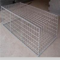 Wholesale gabion box wire fence/gabion box stone cage from china suppliers