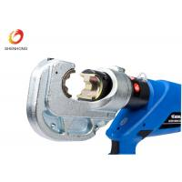 Wholesale Underground Cable Installation Tools Battery Powered Crimping Tool Hexagon Type from china suppliers