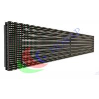 China Pitch 13.33mm Transparent LED Curtain Screen Dimension Flexible Floor Standing on sale