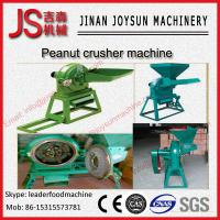 Wholesale 15 kw Grind Andcrush Peanut Crusher Machine 200 - 1200 kg / h from china suppliers