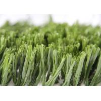 Wholesale Sof Anti-Friction Sports 40MM Artificial Grass Long Duration Excellent Wear Resistance from china suppliers