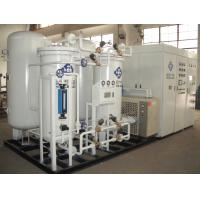 Wholesale Food Industry Psa Nitrogen Generation System For Beer / Snack / Milk / Red Wine from china suppliers