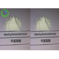 Wholesale Muscle Building Testosterone 58-18-4 , 17 Alpha Methyltestosterone 99% Purity from china suppliers
