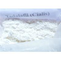 Wholesale Performance Enhancing Drug Raw Steroid Powders Tadalafil Cialis CAS 171596-29-5 from china suppliers