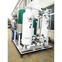 Buy cheap Low Consumption from small capcaity to large capacity PSA Oxygen Generator from wholesalers